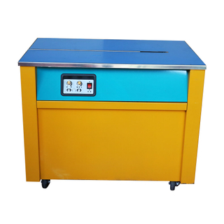 WS-18H Semi Automatic Carton Strapping Machine