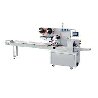 FW500 High Speed Flow Wrapping Machine